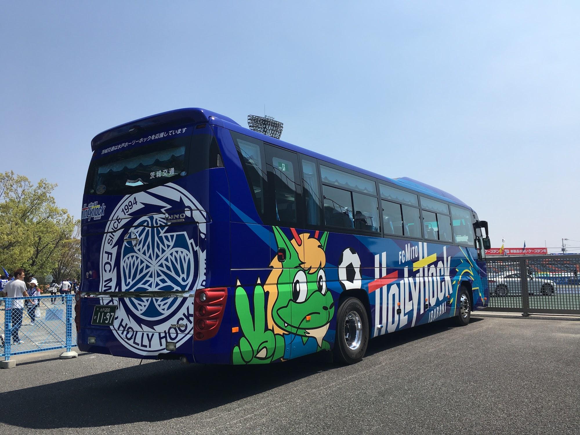 水戸ホーリーホックのチームバス