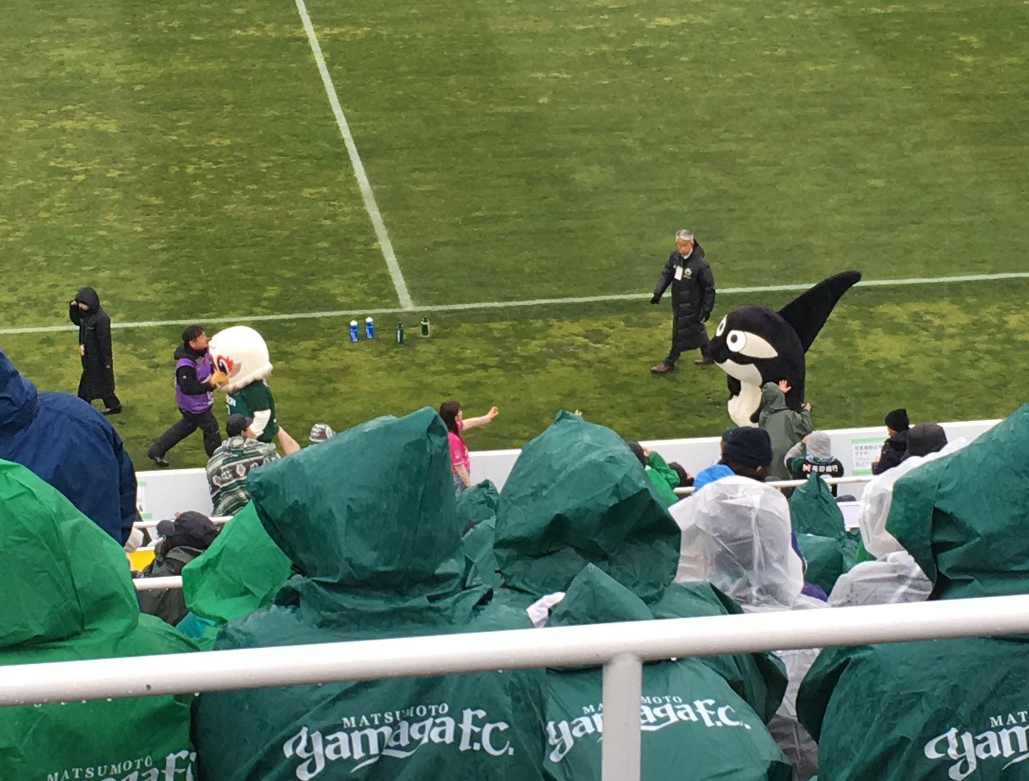 松本山雅FC公認!山雅サポーター限定オフィシャルツアー