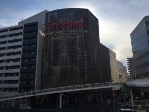 ウェアハウス川崎