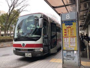 新百合ケ丘駅バス亭